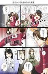 anger_vein black_hair blush breast_smother breasts brown_eyes brown_hair chasing comic eyes_closed female_admiral_(kantai_collection) hair_intakes highres kantai_collection large_breasts long_hair magatama muneate niwatazumi open_mouth pleated_skirt ponytail ryuujou_(kantai_collection) short_hair skirt tatebayashi_sakurako tears translation_request twintails visor_cap zuihou_(kantai_collection)