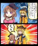 2girls 2koma :3 bangs black_hat blonde_hair blunt_bangs breasts brown_hair brown_hat comic detached_sleeves emphasis_lines eyebrows_visible_through_hair eyes_closed hat large_breasts long_hair matara_okina multiple_girls nishida_satono pote_(ptkan) purple_eyes short_hair_with_long_locks sidelocks sweat tabard touhou translation_request wide_sleeves