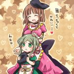 2girls :< apron bangs black_hat blunt_bangs bow brown_background brown_hair dress eyebrows_visible_through_hair eyes_closed green_dress green_eyes green_hair hand_on_another's_head hat headwear_removed heart height_difference holding holding_hat multiple_girls nishida_satono pink_dress pote_(ptkan) puffy_short_sleeves puffy_sleeves red_bow short_hair_with_long_locks short_sleeves sidelocks smile star starry_background sweat teireida_mai touhou translation_request