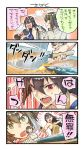 4koma afterimage alternate_costume apron beige_sweater black_hair blush brown_hair comic commentary_request dumbbell eyebrows_visible_through_hair fingernails fish flying_sweatdrops food green_eyes hair_between_eyes highres holding holding_fish holding_knife kantai_collection kitchen_knife knife long_hair long_sleeves motion_lines multiple_girls mutsu_(kantai_collection) nagato_(kantai_collection) no_headgear no_headwear nonco open_mouth orange_background outstretched_arms partially_translated red_eyes saury short_hair sleeveless speech_bubble speed_lines spread_arms sweat sweater tears teeth translation_request turtleneck turtleneck_sweater upper_body yellow_apron zoom_layer
