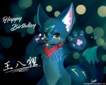 <3 2018 birthday blush canine claws fox male mammal paws scarf senz smile tongue