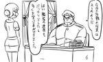 admiral_(kantai_collection) comic desk hair_bun hat kantai_collection matsuda_chiyohiko military military_uniform monochrome myoukou_(kantai_collection) naval_uniform peaked_cap short_hair smile tonda translation_request uniform window