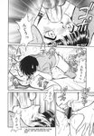 abuse ashamed breasts canine comic cruel crying fellatio female fingering forced fright japanese male mammal manga oral oral_sex pain penetration pussy pussy_juice rape sex spread_legs spreading vaginal vaginal_penetration yantaro_keno