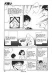 aunt comic family female japanese male manga nephew pregnant yantaro_keno