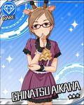 aikawa_chinatsu idolmaster idolmaster_cinderella_girls tagme