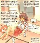 1girl admiral_(kantai_collection) akagi_(kantai_collection) artist_self-insert barefoot beer_can brown_hair colored_pencil_(medium) drunk japanese_clothes kantai_collection kirisawa_juuzou long_hair pleated_skirt skirt traditional_media translation_request