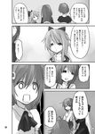 6+girls alternate_costume alternate_hairstyle bow casual collared_shirt comic cravat crescent_hair_ornament fumizuki_(kantai_collection) hair_bow hair_ornament hat ichifuji_nitaka kantai_collection kikuzuki_(kantai_collection) kisaragi_(kantai_collection) long_hair monochrome multiple_girls mutsuki_(kantai_collection) o_o older open_mouth short_hair translation_request uzuki_(kantai_collection) yayoi_(kantai_collection)