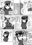 3girls :d ^_^ ahoge akitsu_maru_(kantai_collection) blush breasts cheek-to-cheek comic eyes_closed grin hairband hakama_skirt hat headband highres kantai_collection kongou_(kantai_collection) long_hair masara military military_hat military_uniform monochrome multiple_girls open_mouth peaked_cap pleated_skirt salute short_hair shoukaku_(kantai_collection) skirt smile sweat translation_request triangle_mouth uniform