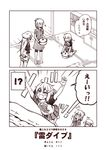 2koma 3girls alternate_costume carrying casual comic cooking_pot eyes_closed folded_ponytail hair_ornament hairclip hat hibiki_(kantai_collection) ikazuchi_(kantai_collection) inazuma_(kantai_collection) kantai_collection kouji_(campus_life) long_hair monochrome multiple_girls open_mouth short_hair translated
