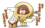 brown_hair food hair_ornament hairclip ikazuchi_(kantai_collection) kadose_ara kantai_collection mochi short_hair translation_request wagashi