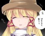 1girl blonde_hair commentary_request hair_ribbon hammer_(sunset_beach) hat long_hair moriya_suwako payot ribbon simple_background smile solo touhou translation_request