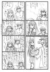 4koma admiral_(kantai_collection) bangs bbb_(friskuser) blunt_bangs comic controller eyepatch game_controller gloves hat hatsuyuki_(kantai_collection) highres kantai_collection monochrome peaked_cap ponytail school_uniform serafuku smoke smoking_pipe translation_request