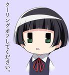 1girl bangs blue_background blunt_bangs bob_cut green_eyes gugure!_kokkuri-san hana_(ikihaji8192) ichimatsu_kohina open_mouth school_uniform solo translation_request