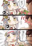 2girls brown_hair bucket comic highres kaga_(kantai_collection) kantai_collection multiple_girls shoukaku_(kantai_collection) silver_hair tanaka_kusao translation_request yellow_eyes