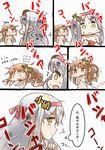 2girls brown_hair comic glasses highres kantai_collection mochizuki_(kantai_collection) multiple_girls shoukaku_(kantai_collection) silver_hair tanaka_kusao towel yellow_eyes