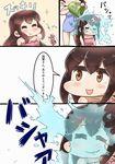 2girls akagi_(kantai_collection) bathing bucket highres kaga_(kantai_collection) kantai_collection multiple_girls tanaka_kusao towel