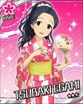 egami_tsubaki idolmaster idolmaster_cinderella_girls tagme