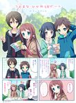 2boys 2girls 4koma bench comic dress hazuki_(nukisasi) kihara_tsumugu mukaido_manaka multiple_boys multiple_girls nagi_no_asukara sakishima_hikari shawl shiodome_miuna translation_request