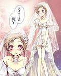 1boy blush brown_hair code_geass crossdressing dress earrings elbow_gloves gloves jewelry lowres open_mouth purple_eyes rolo_lamperouge short_hair solo thighhighs trap veil wedding_dress white_gloves white_legwear white_swimsuit