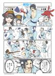 2boys 3girls 4koma :d bandage bandaged_arm bandages bangs black_bow black_gloves black_hair black_hat blonde_hair blue_kimono bow brown_hair comic commentary_request eyebrows_visible_through_hair eyes_closed facial_scar family_crest fate/grand_order fate_(series) fingerless_gloves gloves green_eyes gun hair_bow hat highres hijikata_toshizou_(fate/grand_order) holding holding_gun holding_pillow holding_weapon jack_the_ripper_(fate/apocrypha) japanese_clothes kicking kimono koha-ace long_hair multiple_boys multiple_girls musket oda_nobukatsu_(fate/grand_order) oda_nobunaga_(fate) oda_uri okita_souji_(fate) okita_souji_(fate)_(all) on_head open_mouth peaked_cap pillow pillow_fight print_kimono red_eyes red_gloves scar scar_across_eye scar_on_cheek signature single_glove smile suishougensou throwing translation_request very_long_hair weapon white_gloves white_hair