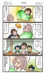 +++ 4girls 4koma :d =_= animal bare_legs barefoot bird blue_hair blue_sailor_collar blue_skirt blush brown_hair cabbage chibi chibi_inset chicken comic commentary_request eating eyes_closed flying_sweatdrops food fubuki_(kantai_collection) green_hakama green_kimono grin hachimaki hair_between_eyes hakama hakama_skirt headband high_ponytail highres hiryuu_(kantai_collection) holding holding_food japanese_clothes kantai_collection kimono light_brown_hair long_hair megahiyo multiple_girls one_side_up open_mouth pleated_skirt sailor_collar school_uniform serafuku short_hair short_ponytail short_sleeves sitting skirt smile souryuu_(kantai_collection) speech_bubble thought_bubble translation_request twintails twitter_username v-shaped_eyebrows yellow_kimono zuihou_(kantai_collection)