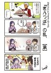 2boys 3girls :3 :d animal_ears apron archer black_hair breasts comic dark_skin eating fate/grand_order fate_(series) food fox_ears fujimaru_ritsuka_(male) maid_headdress mash_kyrielight minamoto_no_raikou_(fate/grand_order) multiple_boys multiple_girls open_mouth pink_hair plate ponytail purple_hair smile tamago_(yotsumi_works) tamamo_(fate)_(all) tamamo_cat_(fate) translation_request wagashi white_hair