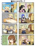 4koma 5girls animal_ears apron arms_up bangs black_hair blonde_hair blue_eyes blue_hair blue_sky blunt_bangs brown_eyes brown_hair cat cellphone chibi coat comic commentary_request dog eyebrows_visible_through_hair eyes_closed fox_ears fox_tail green_eyes hair_between_eyes hair_ornament hairclip hand_behind_head hand_on_hip hand_up highres holding holding_phone index_finger_raised japanese_clothes kimono kneeling lap_pillow long_hair long_sleeves multiple_girls multiple_tails onizuka_ao open_clothes open_coat open_mouth phone pleated_skirt raccoon_ears raccoon_tail reiga_mieru shiki_(samurai_spirits) short_hair short_sleeves skirt sky sleeping smartphone smile sparkle surprised sweatdrop tail tatami tearing_up tenko_(yuureidoushi_(yuurei6214)) thumb_sucking translation_request wide_sleeves youkai yuureidoushi_(yuurei6214)
