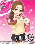 1girl animal bag breasts brown_eyes brown_hair card_(medium) character_name chocolate cleavage dog flower_(symbol) handbag heart heart_necklace idolmaster idolmaster_cinderella_girls jewelry jpeg_artifacts looking_at_viewer mole mole_on_breast oota_yuu open_mouth solo sweets