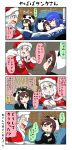 3girls 4koma blank_eyes blanket blue_eyes blue_hair brown_eyes brown_hair chibi coat comic commentary_request danyotsuba_(yuureidoushi_(yuurei6214)) eyes_closed flying_sweatdrops fur_trim futon hair_between_eyes hat highres hooded_pajamas long_sleeves multiple_girls onizuka_ao open_mouth original panda pillow rubbing_eyes santa_claus santa_costume santa_hat sitting sleeping sweatdrop tearing_up translation_request trembling waking_up white_hair winter_clothes winter_coat youkai yuureidoushi_(yuurei6214)