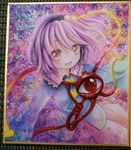 1girl eyebrows hairband heart komeiji_satori looking_at_viewer mosho open_mouth painting_(object) pink_hair red_eyes shirt skirt smile solo third_eye touhou traditional_media watercolor_(medium) wide_sleeves