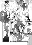 anal balls blush comic crying equine feral forced keldeo kyurem male male/male mammal nintendo penis pokémon rape sex size_difference tears text translation_request unknown_artist video_games young