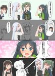 >:d 4koma 6+girls :d :o ? akagi_(kantai_collection) amagi_(kantai_collection) black_hair blue_eyes brown_eyes brown_hair comic facepalm green_eyes green_hair hair_ribbon headband ifpark_(ifpark.com) japanese_clothes kaga_(kantai_collection) kantai_collection katsuragi_(kantai_collection) long_hair multiple_girls muneate open_mouth ponytail remodel_(kantai_collection) ribbon salute shaded_face short_sidetail shoukaku_(kantai_collection) silver_hair smile sparkle sweatdrop twintails unryuu_(kantai_collection) zuikaku_(kantai_collection) |_|