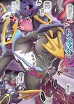 absurd_res blush clitoris comic crying empoleon female forced greninja hi_res japanese_text kicktyan male male/female nintendo open_mouth pokémon pussy rape samurott shiny_pokémon tears text tongue translation_request video_games