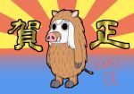 1girl 2019 animal_costume commentary_request dated kantai_collection long_hair macedonian_flag moomin muppo pig_costume pig_snout sazanami_konami shinkaisei-kan solo sunburst translation_request tusks white_hair