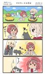 3girls 4koma :d :t animal animal_on_lap ark_royal_(kantai_collection) bird bismarck_(kantai_collection) black_skirt blonde_hair blush bunny camera capelet cat cat_teaser comic commentary cup cushion flying_sweatdrops graf_zeppelin_(kantai_collection) grey_legwear hair_between_eyes hairband highres holding holding_camera jitome kantai_collection long_hair long_sleeves megahiyo military military_uniform multiple_girls no_hat no_headwear open_mouth penguin pleated_skirt red_hair saucer short_hair sidelocks sitting skirt smile sparkle speech_bubble squatting star sweatdrop table teacup teapot tearing_up thighhighs tiara translated trembling twintails twitter_username uniform unsinkable_sam