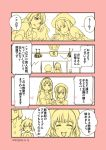 4koma 5girls altera_(fate) artist_name bare_shoulders blush buttons camera comic dated eyes_closed fate/grand_order fate_(series) giantess hat heart helena_blavatsky_(fate/grand_order) jack_the_ripper_(fate/apocrypha) loudspeaker multiple_girls odeyama open_mouth partially_colored paul_bunyan_(fate/grand_order) short_hair sketch translation_request upper_body veil waking_up yurijoshi