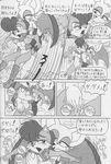 bat breasts fingering fondling karate_akabon mammal pussy rodent rouge_the_bat sally_acorn sonic_(series) squirrel