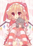 1girl animal_ears animal_hood blonde_hair blush_stickers bunny_ears cameltoe flandre_scarlet hood hug looking_at_viewer open_mouth panties pantyshot red_eyes ribbon sharp_teeth shiodome_oji side_ponytail sitting solo striped striped_legwear stuffed_animal stuffed_cat stuffed_toy thighhighs touhou underwear white_panties wings