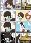3girls 4koma blank_eyes brown_hair comic dirty dirty_face girls_und_panzer ground_vehicle highres holding jinguu_(4839ms) kindergarten_uniform long_hair military military_vehicle mother_and_daughter motor_vehicle multiple_girls nishizumi_maho nishizumi_miho nishizumi_shiho orange_eyes orange_hair rain short_hair siblings sisters tank towel umbrella younger