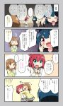 ... 0_0 3girls 4koma :t \||/ aqua_eyes baguette bangs black_cloak blue_hair blush bow bowtie bread brown_eyes brown_hair candle chair clenched_hands comic desk eating emphasis_lines flying_sweatdrops food frown grey_skirt highres holding holding_food hug kunikida_hanamaru kurosawa_ruby long_hair long_sleeves love_live! love_live!_sunshine!! miyako_hito multiple_girls noppo_bread pleated_skirt purple_eyes red_hair school_chair school_desk school_uniform serafuku side_bun skirt spoken_ellipsis sweatdrop translation_request tsushima_yoshiko uranohoshi_school_uniform v-shaped_eyebrows v_over_eye yellow_cardigan yellow_neckwear