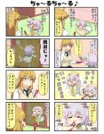 2girls 4koma ahoge angel_wings animal_ears arms_up bed blank_eyes breasts cat_ears cat_tail chibi comic commentary_request doll_hug doorway dress eyes_closed flying_sweatdrops food hair_between_eyes halo highres holding holding_food large_breasts licking light_brown_eyes light_brown_hair long_hair long_sleeves mii_(yuureidoushi_(yuurei6214)) multiple_girls musical_note necktie nekomiya_yoshiko open_mouth original outstretched_arms pink_hair pleated_dress school_uniform serafuku shaded_face short_sleeves smile spoken_musical_note stuffed_animal stuffed_toy surprised sweater_vest tail tongue tongue_out translation_request wings youkai yuureidoushi_(yuurei6214)