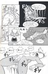 anus breasts butt chip_'n_dale_rescue_rangers comic crossover disney female female/female gadget_hackwrench insertion japanese_text ken_singshow lagomorph lola_bunny looney_tunes macro mammal masturbation micro monochrome mouse penetration pussy rabbit rodent spreading text translation_request unbirthing undressing vore warner_brothers