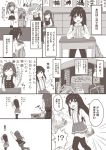 /\/\/\ :d ? arashio_(kantai_collection) arms_up asashio_(kantai_collection) backpack bag bangs blouse blush book bottle box buttons closed_mouth collared_blouse comic comiching commentary_request crossed_arms desk dress emphasis_lines eyebrows_visible_through_hair eyes_closed furoshiki gift gift_wrapping hair_between_eyes hair_ribbon heart highres holding holding_book holding_box indoors kantai_collection kasumi_(kantai_collection) kneehighs long_hair long_sleeves monochrome motion_lines neck_ribbon one_eye_closed ooshio_(kantai_collection) open_mouth pale_face pantyhose pinafore_dress pleated_skirt remodel_(kantai_collection) ribbon round_teeth shoes short_twintails side_ponytail sitting skirt smile sparkle speech_bubble suspender_skirt suspenders sweat teeth thighhighs thumbs_up translation_request twintails v-shaped_eyebrows zipper