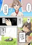 2girls bare_shoulders black_hair blue_eyes boots brown_eyes brown_hair detached_sleeves flipped_hair hairband haruna_(kantai_collection) headgear hiei_(kantai_collection) japanese_clothes kantai_collection long_hair multiple_girls nontraditional_miko open_mouth raki_(kuroe) remodel_(kantai_collection) short_hair skirt sky smile thigh_boots thighhighs translation_request yuri