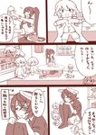 2girls akaneyu_akiiro character_doll comic commentary_request eyepatch headgear kantai_collection long_hair monochrome multiple_girls revision school_uniform short_hair shota_admiral_(kantai_collection) tenryuu_(kantai_collection) thighhighs translation_request uniform yahagi_(kantai_collection)