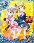 2girls high_school_dxd high_school_dxd_new japanese_clothes kimono multiple_girls ravel_phenex torn_clothes toujou_koneko trading_card
