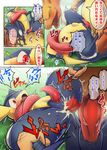 abdominal_bulge amphibian anal anal_penetration animal_genitalia anthro anus big_dom_small_sub blush charizard comic crying cum cum_in_ass cum_inside deep_penetration dialogue dragon erection eyes_closed force forced frog genital_slit greninja japanese_text kicktyan larger_male lying male male/male missionary_position ninja nintendo on_back open_mouth orgasm penetration penis pokémon rape scalie sex shaking shivering size_difference slit smaller_male smile spread_legs spreading tears teeth text translation_request video_games
