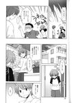 1girl 3boys comic glasses kirihara_izumi monochrome mother_and_son multiple_boys short_hair sore_wa tobari_susumu translated