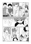 3girls comic father_and_daughter glasses greyscale kirihara_izumi long_hair monochrome mother_and_daughter mother_and_son multiple_boys multiple_girls sawashiro_yoru short_hair sore_wa tobari_susumu translated