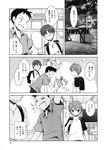 3boys backpack bag comic glasses kirihara_izumi monochrome multiple_boys randoseru short_hair sore_wa tobari_susumu translated